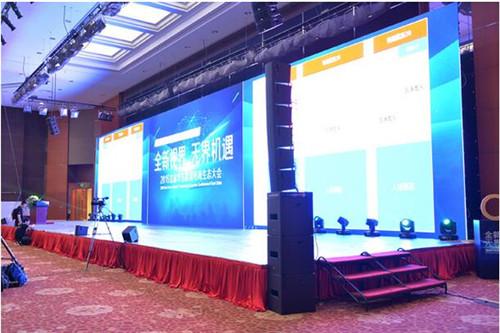M-F3A助力首届华东跨境电商生态大会1