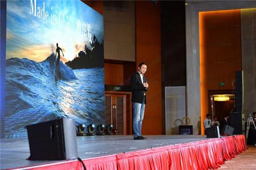 M-F3A助力首届华东跨境电商生态大会2